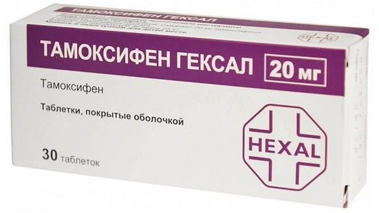 тамоксифен в коробке